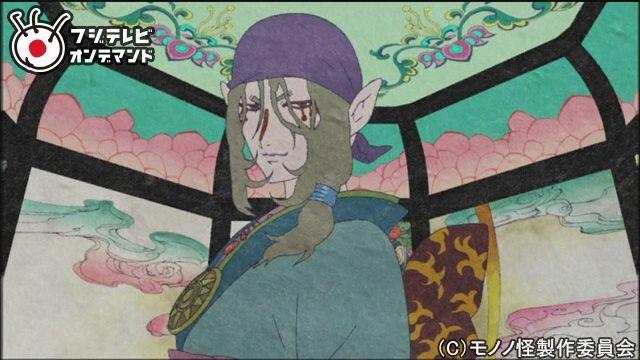モノノ怪 #1 座敷童子 前編