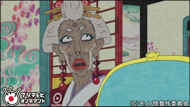 モノノ怪 #2 座敷童子 後編
