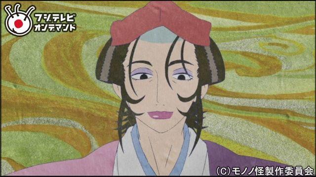 モノノ怪 #4 海坊主 二ノ幕