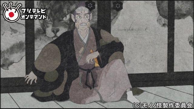 モノノ怪 #8 鵺 前編