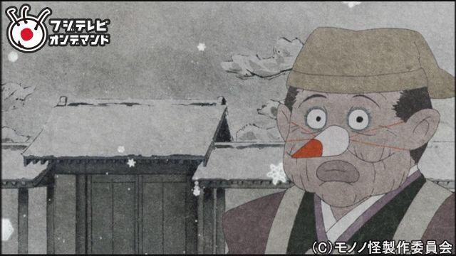 モノノ怪 #9 鵺 後編