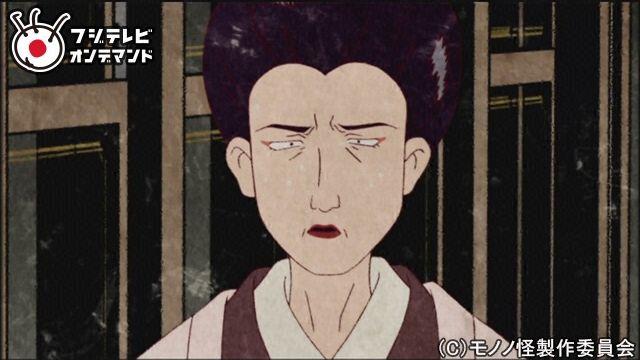 モノノ怪 #11 化猫 二ノ幕