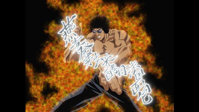 焼きたて!! ジャぱん 第5話 美(う)メェ〜ッ!! 決め手は究極のバター!