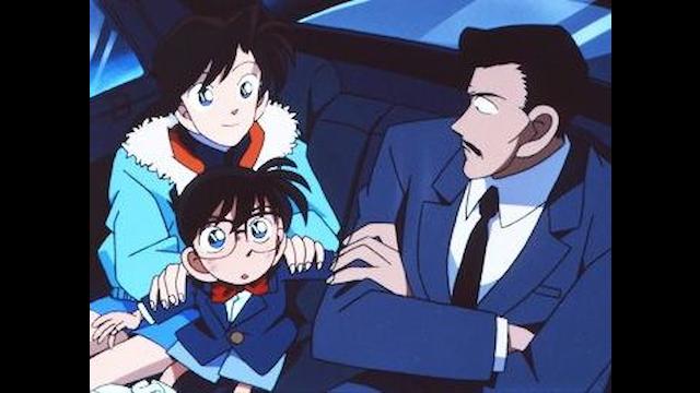 名探偵コナン 【第1シーズン】 第2話 社長令嬢誘拐事件