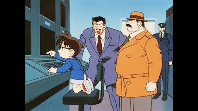 名探偵コナン 【第1シーズン】 第8話 美術館オーナー殺人事件