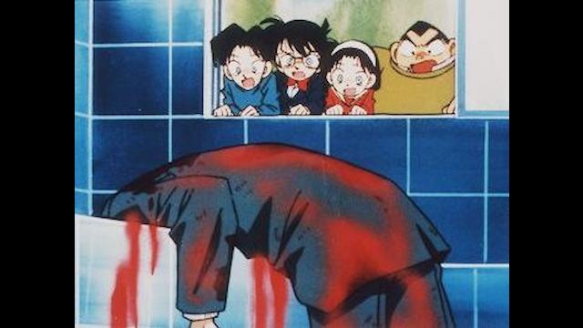 名探偵コナン 【第1シーズン】 第15話 消えた死体殺人事件