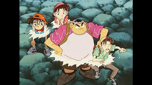 名探偵コナン 【第1シーズン】 第33話 探偵団サバイバル事件