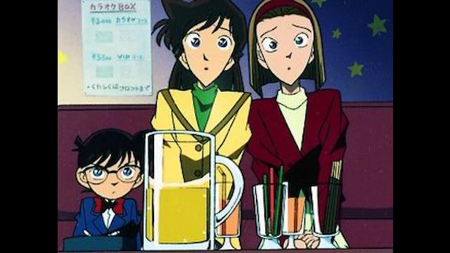 名探偵コナン 【第1シーズン】 第42話 カラオケボックス殺人事件