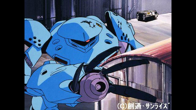 画像引用:U-NEXT 機動戦士ガンダム0080 ポケットの中の戦争 1話