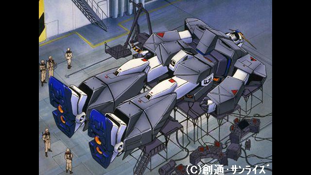 画像引用:U-NEXT 機動戦士ガンダム0080 ポケットの中の戦争 4話
