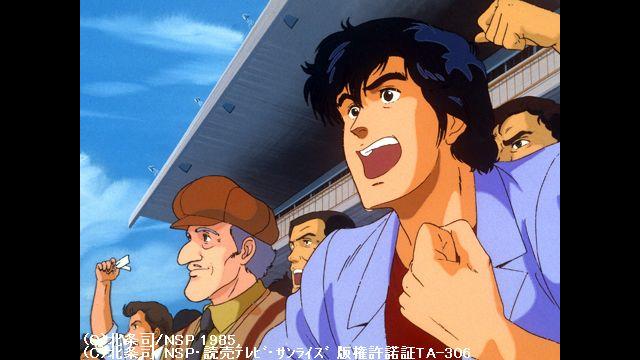 シティーハンター 第21話 姿なき狙撃者!! リョウと冴子の危険なゲーム