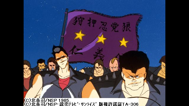 シティーハンター 第31話 バリバリラブ! 乙女心を駈けぬけろ!