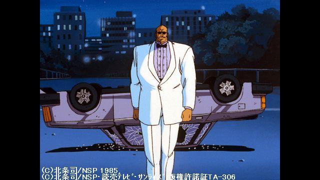 シティーハンター 第33話 がんばれ海坊主!! ハードな初恋協奏曲
