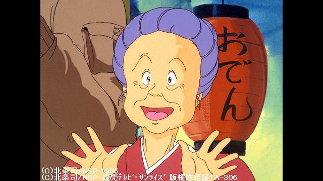 シティーハンター 第37話 新宿仁義一直線! 着流し美人は弟子志願(前編)