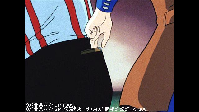 シティーハンター 第46話 盗ってもスリリング 明日に向ってすれ!!