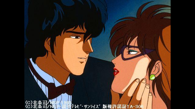 シティーハンター 第50話 史上最強の敵!! リョウと香のラストマッチ(前編)