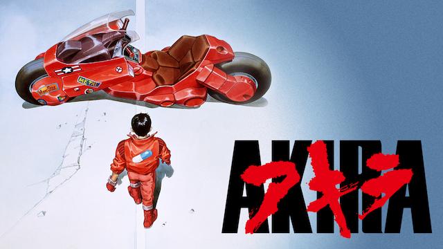 AKIRA|映画無料視聴フル動画!コロナ予言と話題!