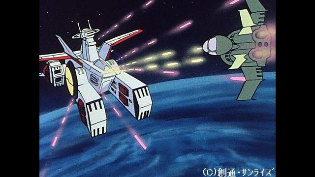 機動戦士ガンダム 第6話 ガルマ出撃す
