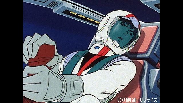 機動戦士ガンダム 第7話 コアファイター脱出せよ