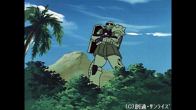 機動戦士ガンダム 第15話 ククルス・ドアンの島