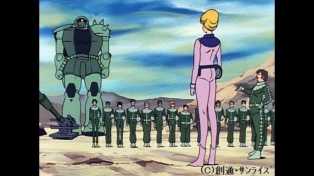 機動戦士ガンダム 第21話 激闘は憎しみ深く