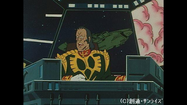 機動戦士ガンダム 第35話 ソロモン攻略戦
