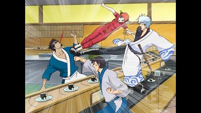 銀魂. 第1期 第120話 海外の日本料理店の味はだいたい学食レベル/一度取った皿は戻さない