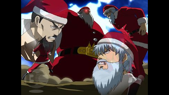 銀魂. 第1期 第200話 サンタクロースの赤は血の色