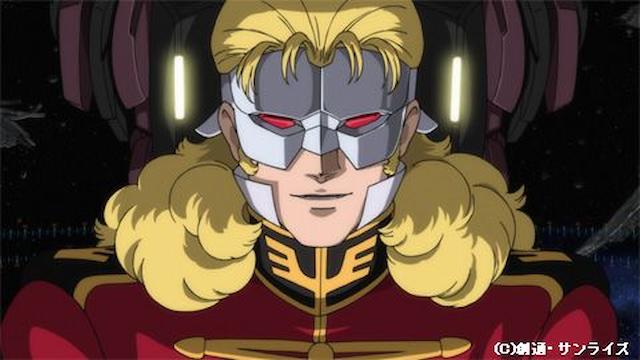機動戦士ガンダムUC episode 2 赤い彗星