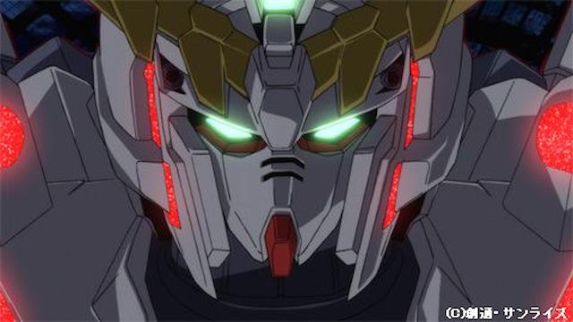 機動戦士ガンダムUC episode 3 ラプラスの亡霊