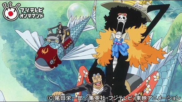 ワンピース 魚人島編 #521 戦闘開始!見せろ修行の成果!