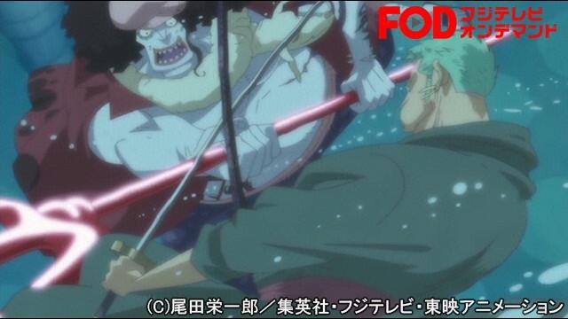 ワンピース 魚人島編 #536 竜宮城の決戦!ゾロVSホーディ