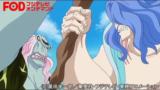 ワンピース 魚人島編 #539 蘇る因縁!ナミと魚人海賊団!