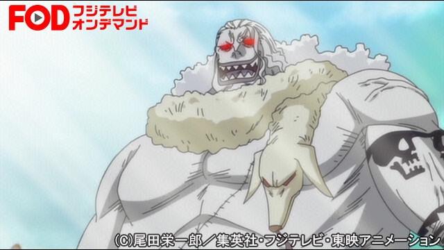 ワンピース 魚人島編 #550 ホーディの異変 凶薬の真の力!