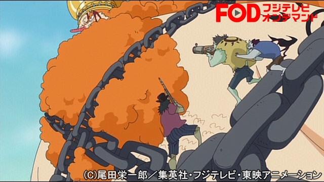 ワンピース 魚人島編 #551 決戦始まる ギョンコルド広場!