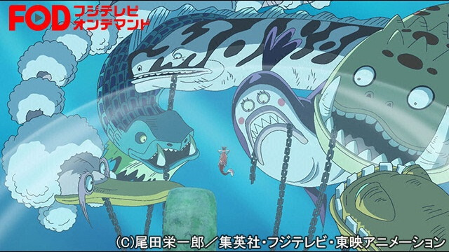 ワンピース 魚人島編 #568 未来へ!タイヨウへと続く道!
