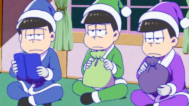おそ松さん 第1期 第11話 「クリスマスおそ松さん」