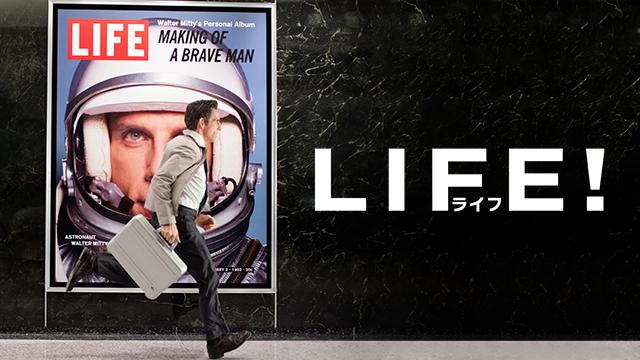 LIFE !ライフ(映画)無料動画フル視聴(字幕/吹替)!脱Pandora/Dailymotion!