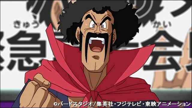 ドラゴンボール超 第15話 勇者サタンよ奇跡を起こせ!宇宙からの挑戦状!!