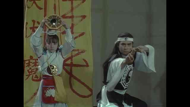 戦え!テンテン・道士軍団!