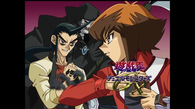 遊戯王デュエルモンスターズGX #91 ワンターンキルの死神