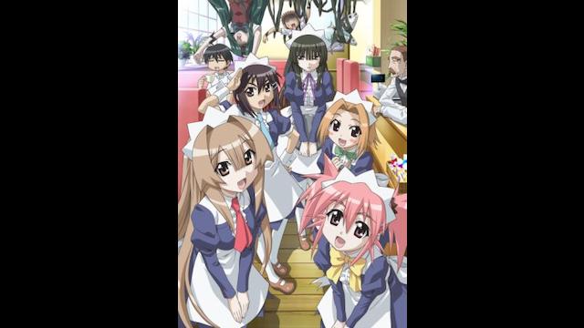 瀬戸の花嫁 OVA
