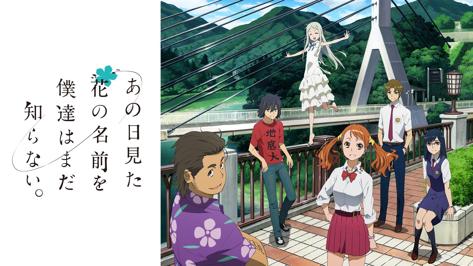 平成の名作をイッキ観しよう!アニメ版