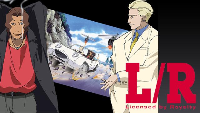 L/R Licensed by Royal