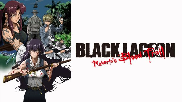 BLACK LAGOON Roberta`s Blood Trail
