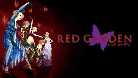 RED GARDENのサムネイル