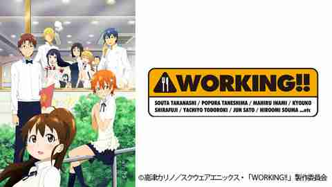 WORKING!!のサムネイル