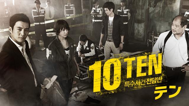 10-TEN