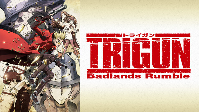 劇場版 TRIGUN Badlands Rumble