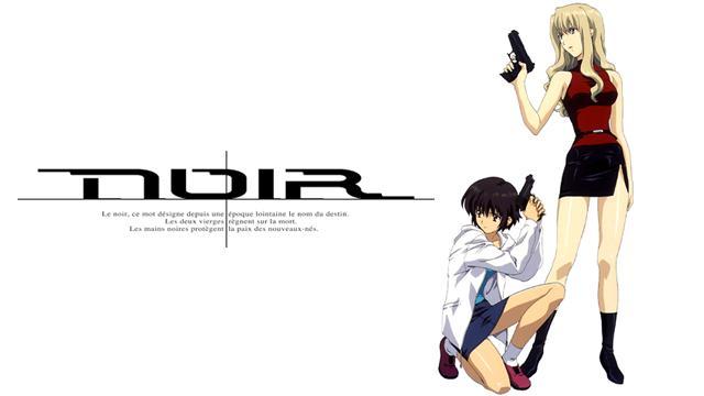 ノワール(NOIR)